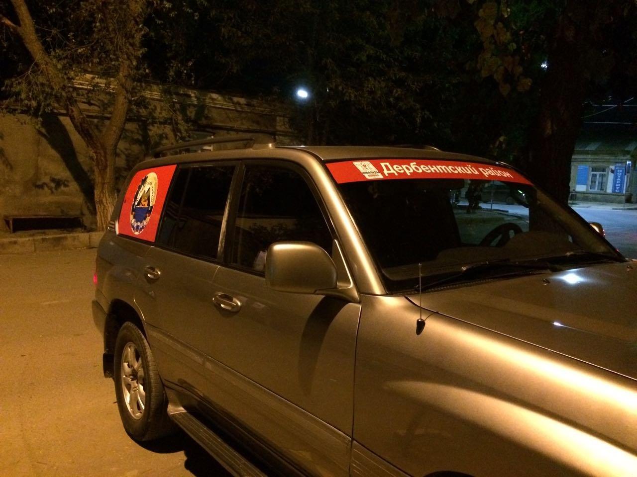 Чеченские иДагестанские автолюбители приняли участие впробеге, приуроченному коДню единства
