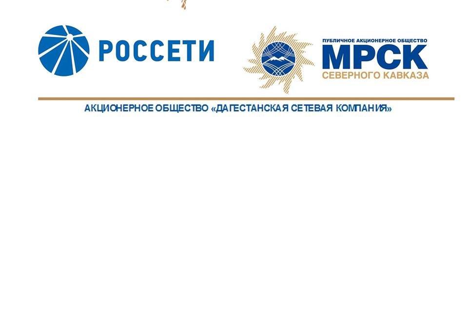 Развитие сайта Дагестанские Огни топ сайтов общение на английском